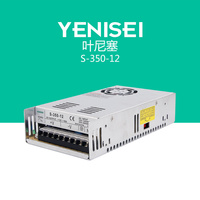 Professional manufacturer 350w smps 110v/220v Ac input to dc led driver 12v switching power supply