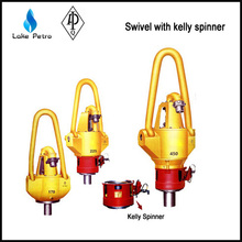 API 8C Oil & gas drilling rig Swivel with kelly Spinner