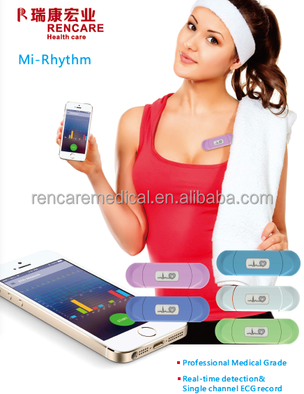 Wearable Holter ECG with bluetooth,CE ,Application for Smart phone, Remote diagnosis