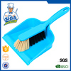 Mr. SIGA NEW plastic broom brushes with short handle dustpan