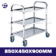TT-BU100B 3 Layer Square Tube Stainless Steel Food Serving Trolley Cart