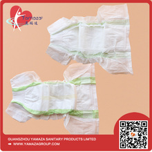 Smile disposable Fluff Pulp Dry Surface Adult Diaper in Bales