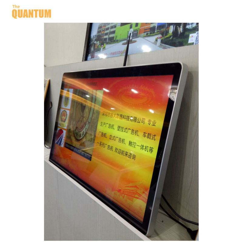 Hot items 2017 new advertising idea advertise product with full HD lcd panel