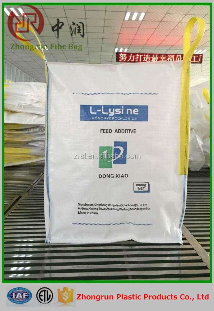 Alibaba China beige recycled polypropylene jumbo big bag 500kg wholesale