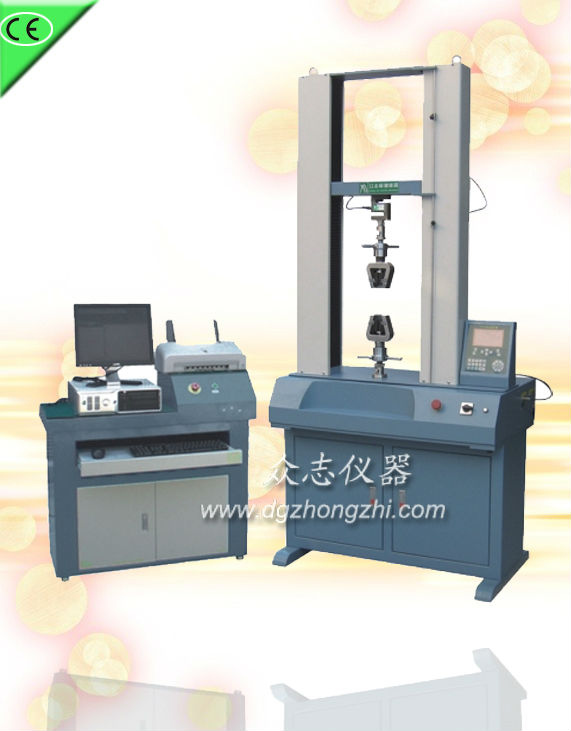 Servo Universal Paper Tear Strength Testing Machine