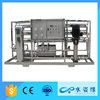Ro 2000LPH Industrial water treatment equipment with CE