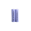 3.7v 2050mAh Rechargeable 18650 Li-ion batteries Battery cells batteries made in china