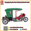 YANSUMI Three Wheel Motorcycle Automatic,Rickshaw Passenger Tricycle,Electric Tuk Tuk China