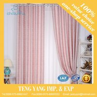2016 New arrival Good quality Fashion curtain