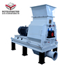/product-detail/90kw-6-8-ton-h-heavy-strong-hammer-mills-sawdust-making-machine-60759170272.html