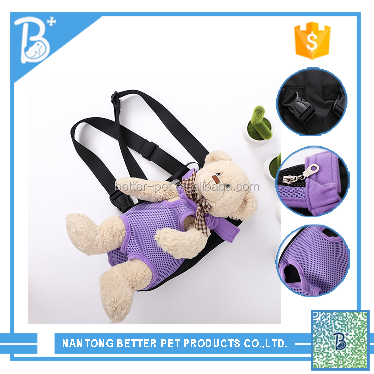 Soft Pet Bag for Pet Puppy Dog Cat Travel Carry Tote Products Bag