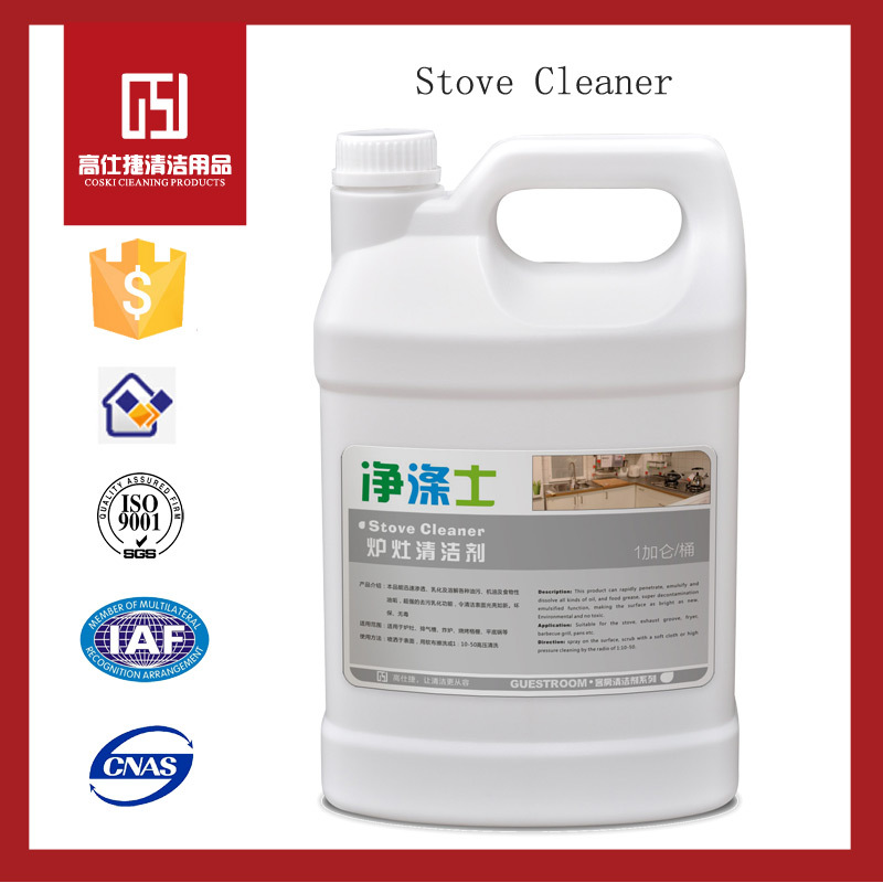 High Organic Kitchen Product Stove Cleaner Manufacturer