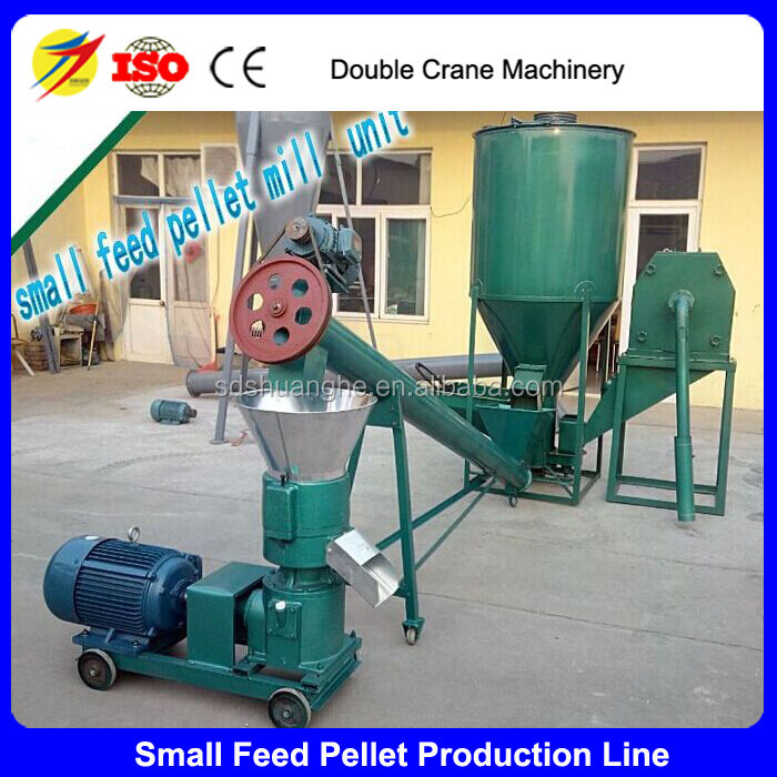 Flat die animal feed pellet mill machine pellet press machine for sale