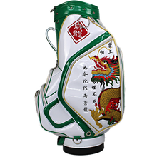Custom unique chinese Style PU golf bags