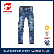 2016 high quality of wholesale jeans fabric jeans men rough jeans