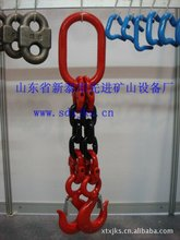 G80 mining chain/coal mining link chain for conveyor