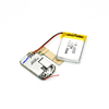 Integrated wireless location GPS gprs gsm module circuits micro tracker