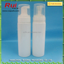 150ml foam pump bottle , white cylinder foamer pumps with bottles