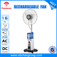 rechargeable factory indoor outdoor cool water mist fan with remote control