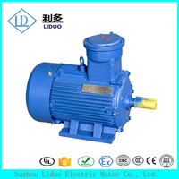 High quality three phase electric motor 65 hp explosion proof ac motor