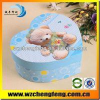 Customizable zebra print gift box