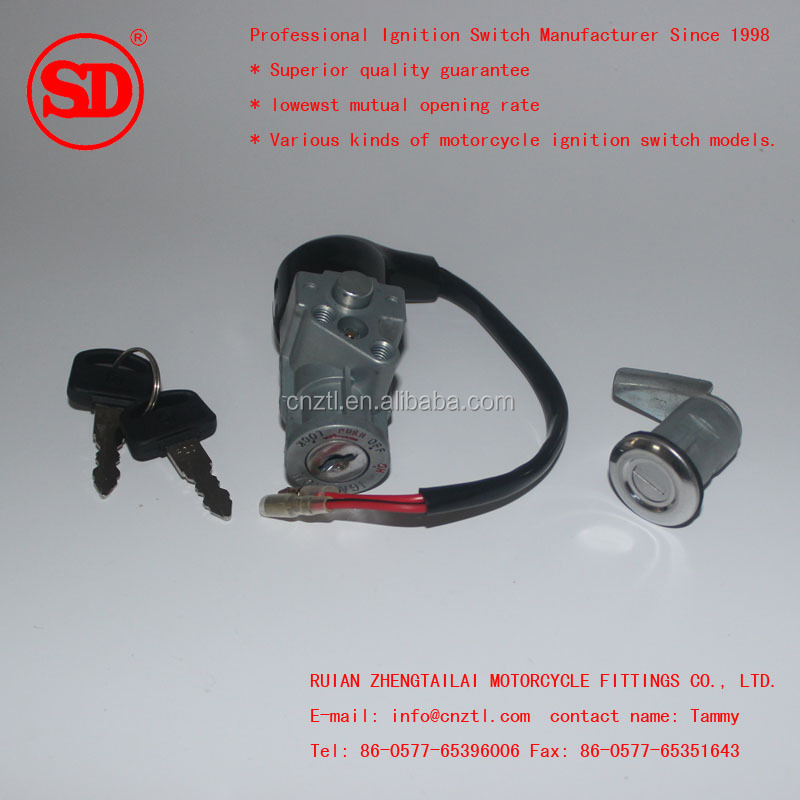 KARISMA Motorcycle ignition switch ASSY