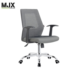 China supplier Ergonomic mesh height adjustable task chair swivel chair