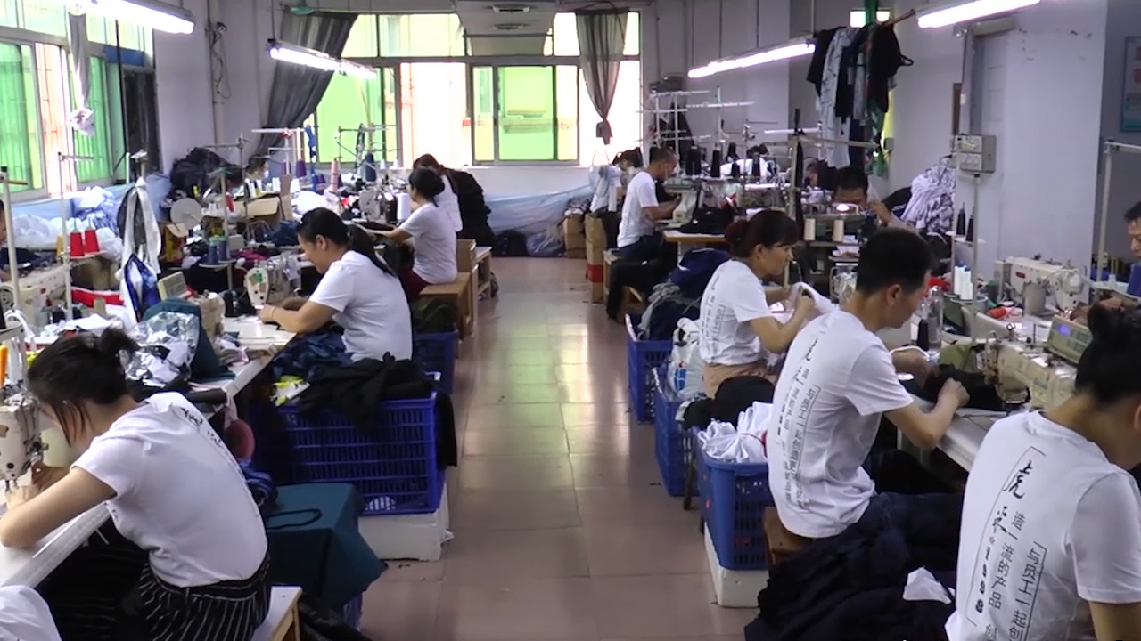 ed2c6ce167467 Company Overview - Dongguan Fengcai Garment Co.