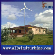 sky stream air breeze wind turbine 500 watt skystream 3.7