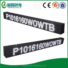 Waterproof outdoor led display screen /White color white color led board