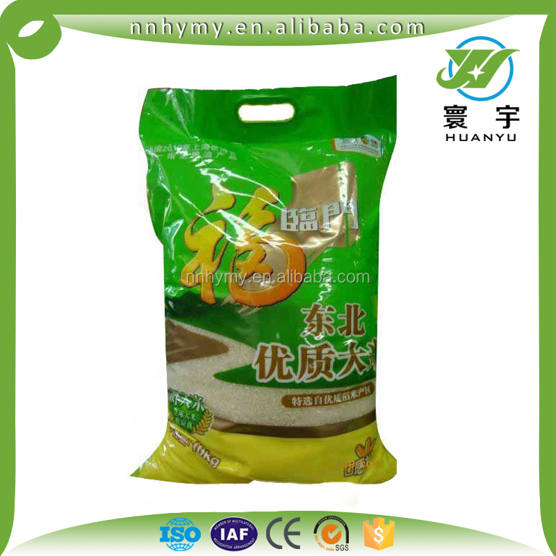 superior non toxic rice pp packing woven bag for rice,feed,sugar