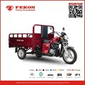 hottest sale 200cc 250cc tricycle for cargo with booster