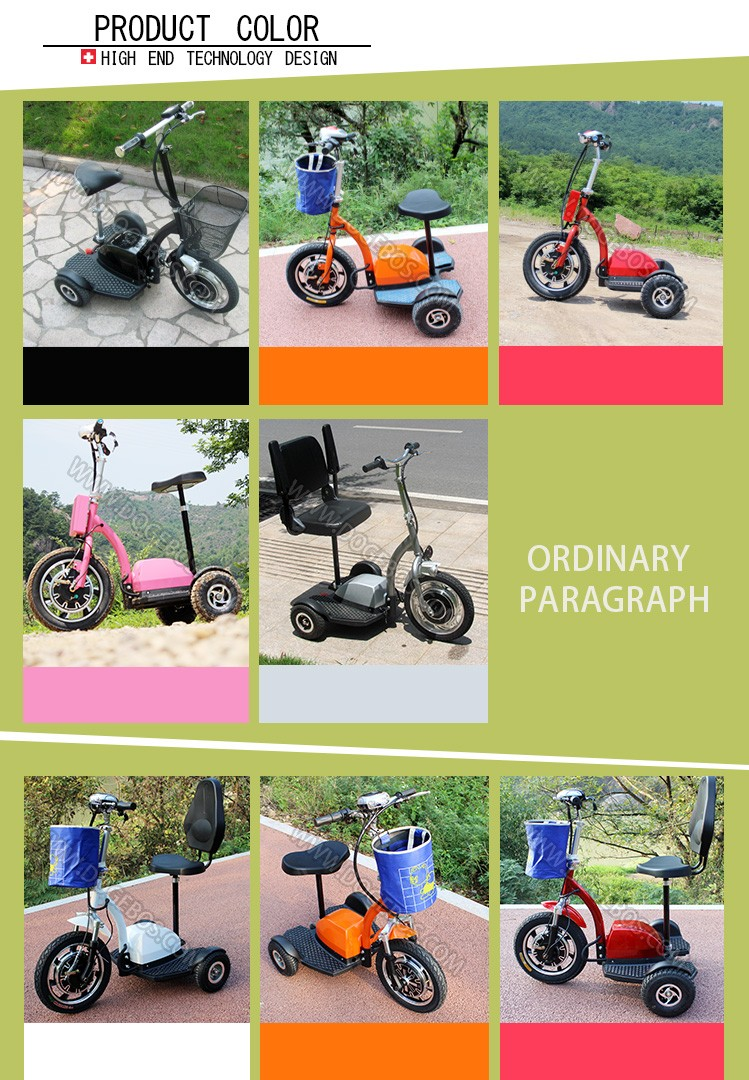 adult cheap new electric tricycle with lithium battery