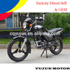 High quality best street motorcycle 125cc/150cc for adult