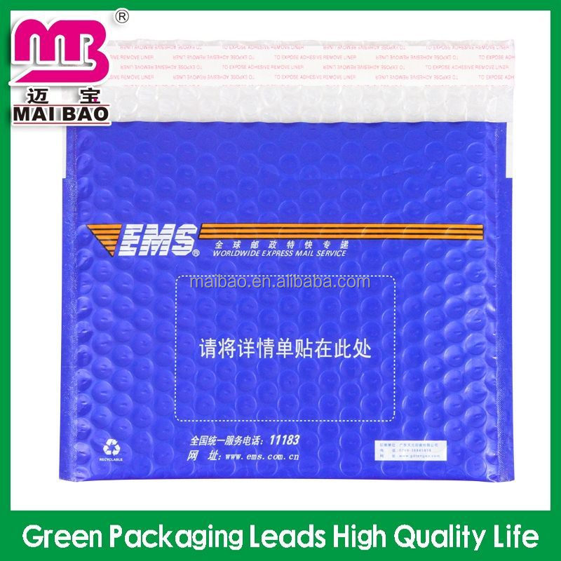 food standard air bubble lined padded aluminum foil shipping envelope