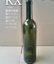 Colored glass wine bottles handmade glass empty frosted 750ml empty red glass wine bottles