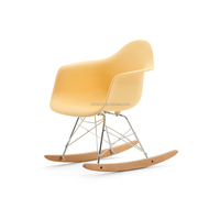 leisure rocking children replica chair PP chair