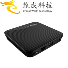 2017 New arrival M8S PRO S912 2G16G tv box 2015 best iptv With Long-term Service ott 7.1