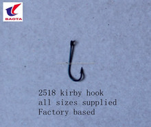 2518 fishing hook for Africa market fish man floating boat hook Made of high carbon steel factory cheap price