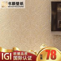European classical golden shower Damascus study non-woven bedroom living room TV background sprinkle gold -3d wall paper desig