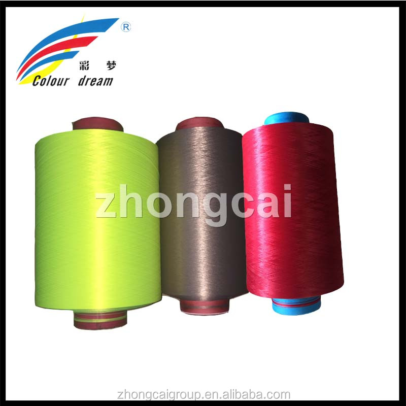 Dope dyed 100d dty nim polyester filament yarn for curtain