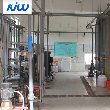 Industrial Factory Wholesale Reverse Osmosis Ro System Integrated Wastewater Treatment Plant Purifier Equipment Epc