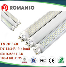 no need to remove ballast with led tube t8 24v energy saving lamp t8 to t5 retrofit