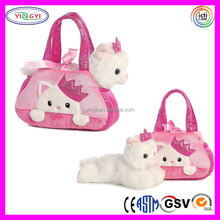 B647 Purse Feature Beautiful Pet Carrier Bag Princess Kitty Bike Pet Carrier