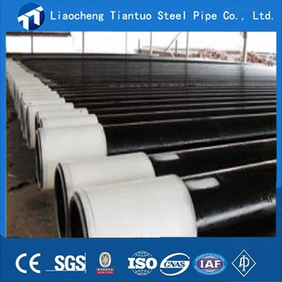 API Casing Pipe/oil gas well drilling pipe hot sale arround the world