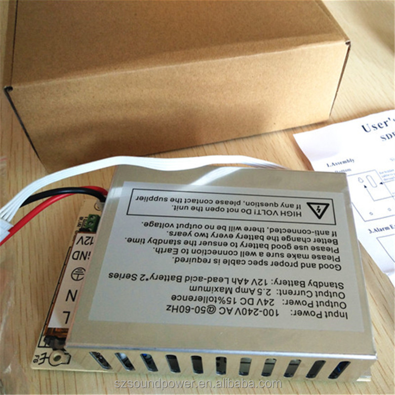 27.6v BACK UP matel case switching power supply burglar alarm for cctv