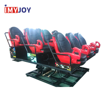 China factory Indoor amusement large 5d cinema+hydraulic interactive 7d cinema 9d cinema theater movie