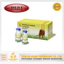 Gram Negative Bacilli Products Streptomycin Sulfate Injection Powder For Injection