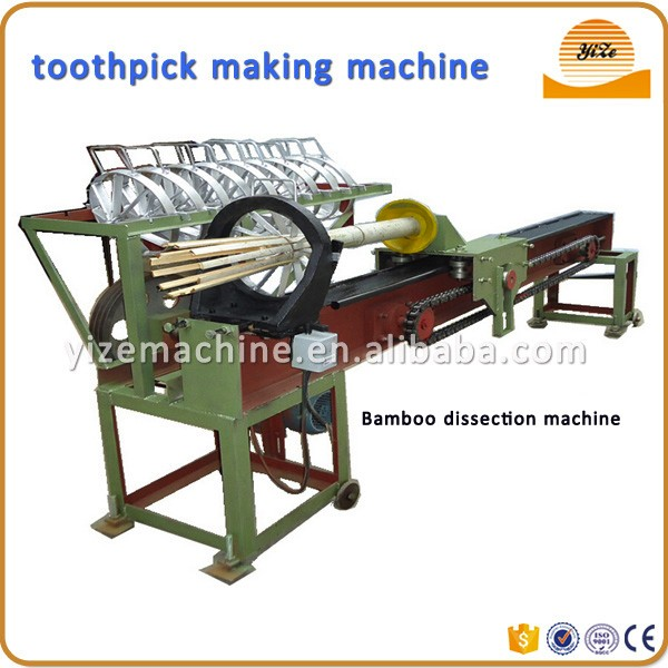 Bamboo barbecue stick making machine of barbecue stick production line