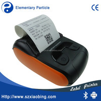 MP350 Mobile Bluetooth Cheap Portable Handheld POS WIFI Wireless 58mm Mini Thermal Label Printer